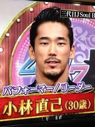 NAOKIさん